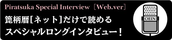 箆柄暦『一月の沖縄』2021『沖縄ユーモアソング決定盤』