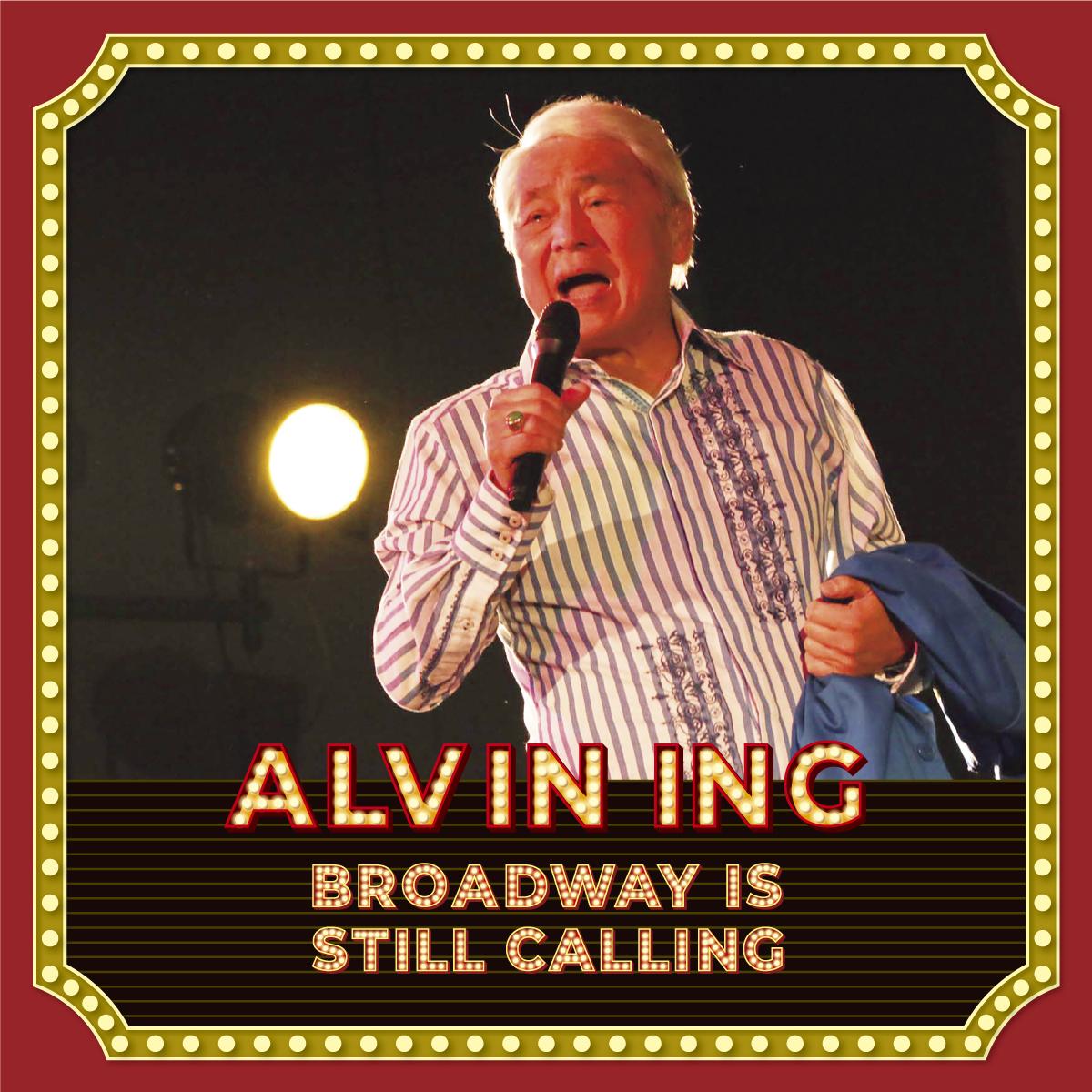 アルビン・イン『Broadway Is Still Calling』